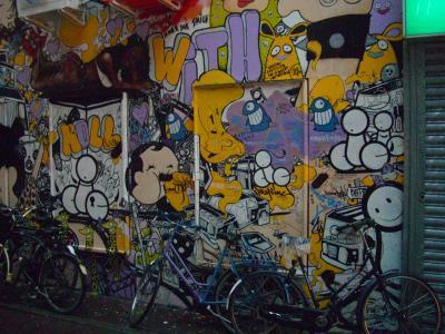 londonpolice_wall2.jpg